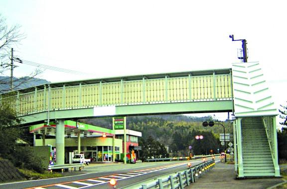 27号気山横断歩道橋改修その他工事