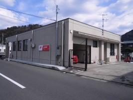 北中山郵便局内外壁塗装工事